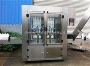 ZCG-12LA 直列式全自动饮料灌装机