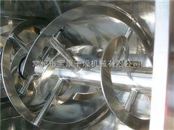 WLDT-100卧式螺带混合机