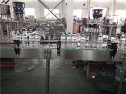CGF14-12-4-小瓶水灌装机