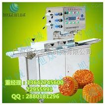 月饼机老牌 广东月饼机厂家 品牌月饼机价格