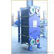 德孚直销造纸工艺废水处理专用板式热交换器