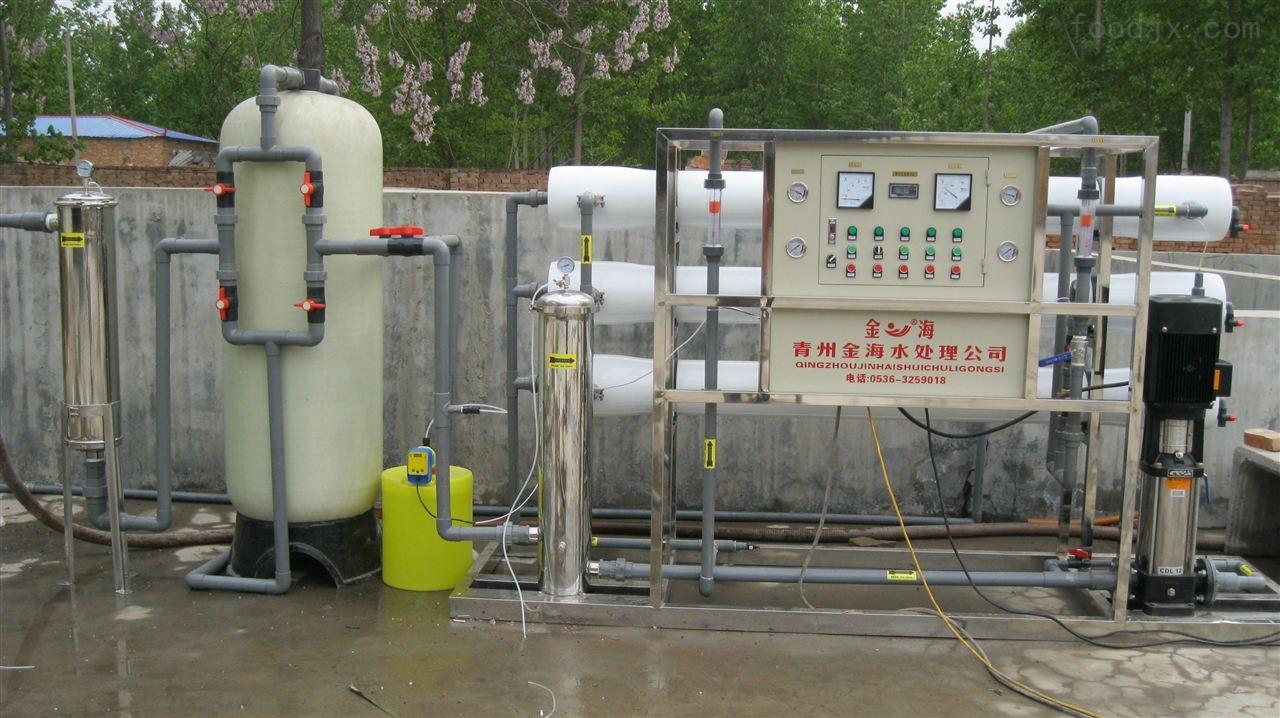 山东净水设备