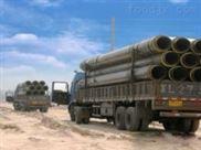 国标无缝钢管聚氨酯保温材料批发近期价格