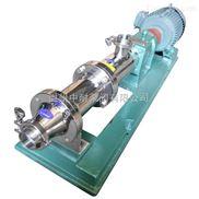 FG食品衛生級不銹鋼螺桿泵