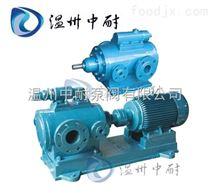 LQ3G型三螺杆泵