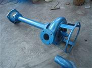 YWL型液下式污水泵