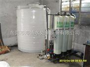 蒸汽鍋爐軟化水設備 鍋爐軟化水設備廠家