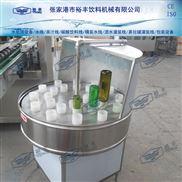 2000瓶/時半自動玻璃瓶沖洗設備/酒瓶沖瓶機