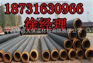 聚氨酯防腐保温材料国家标准