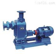 工业自吸泵|卧式自吸离心泵