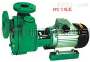 自吸式塑料离心泵|塑料自吸泵