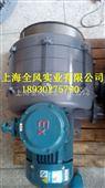 全風HTB100-102-0.75KW多段式鼓風機