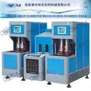 1000-2000瓶/小时-半自动PET吹瓶机,矿泉水瓶吹瓶机