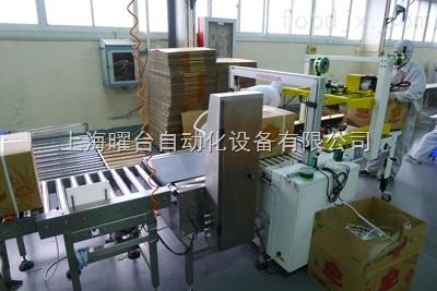 YW-450乳品灌装设备配套专用自动检重秤(40包/分,50g-30/50Kg,± 5g)
