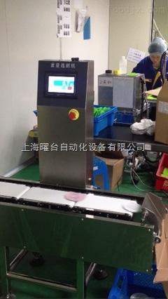 YW-150(带宽220m)面膜盒装自动检重秤YW-150(精度±0.2g),面膜重量选别秤,重量选别机,重量分选秤
