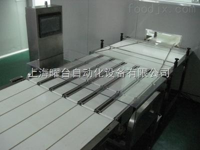 YW-150-2兩列自動檢重秤YW-150-2,兩列稱重機,兩列重量選別機,兩列重量分選機