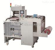 全自动多列液体包装机 调味酱液体包装设备