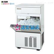 定做-方形冰塊制冰機多少錢_方形冰塊制冰機廠家