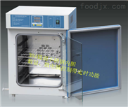 数显隔水式培养箱  小型隔水式培养箱