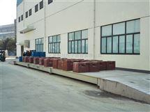 100吨汽车电子磅,大型地磅厂家,上海汽车衡报价