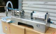 贛州小型液體灌裝機,半自動棟梁是液體灌裝機
