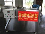 厂价直供 花生烤炉 花生米烘烤炉  单筒电加热烤炉