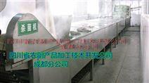 泡椒藕片生產設備