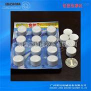 小型片剂铝塑泡罩包装机