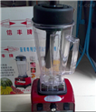 现磨豆浆机/浆渣分离豆浆机/豆浆机