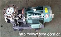 蒸发器专用泵