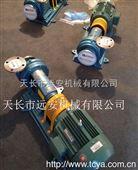 淀粉泵 淀粉输送泵