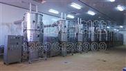 葛粉造粒机-常州永昌制粒干燥设备有限manbetx