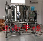 鱼肉蛋白喷雾干燥设备 速溶冲剂喷雾制粒干燥机 小型试验机