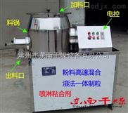 GFG立式沸騰干燥機 高效沸騰烘干機 粉末快速干燥機