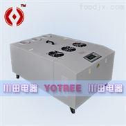 YC-30C-超声波加湿器 管道加湿器 花卉栽培除湿器 工业车间加湿机 中央空调配套加湿器