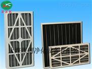 供应活性炭过滤器 活性炭过滤棉 活性炭