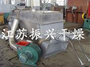 JYG-化工污泥干化设备