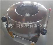 高速離心三足式脫水脫油機 304材質