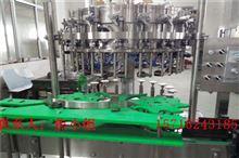 DGCF系列玻璃瓶含气饮料三合一灌装机