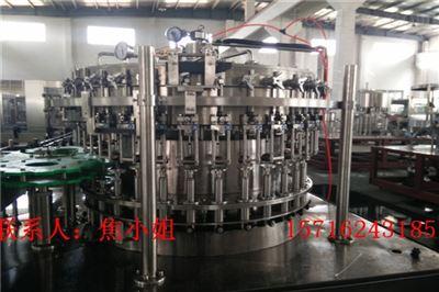 DGCF系列全自动汽水饮料生产线设备