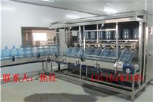 QGF大桶山泉水全自动灌装机