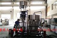RCGF-热灌装饮料生产线