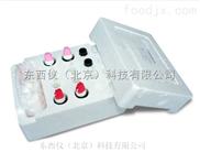 农药残留检测试剂农残仪酶试剂500次 wi103376