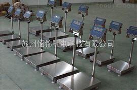 TCS30kg防爆秤,苏州/昆山150kg防爆电子秤