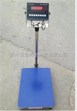 XK3150-EX150kg防爆电子秤,昆山现货供应XK3150-EX-30kg/300kg防爆电子台秤