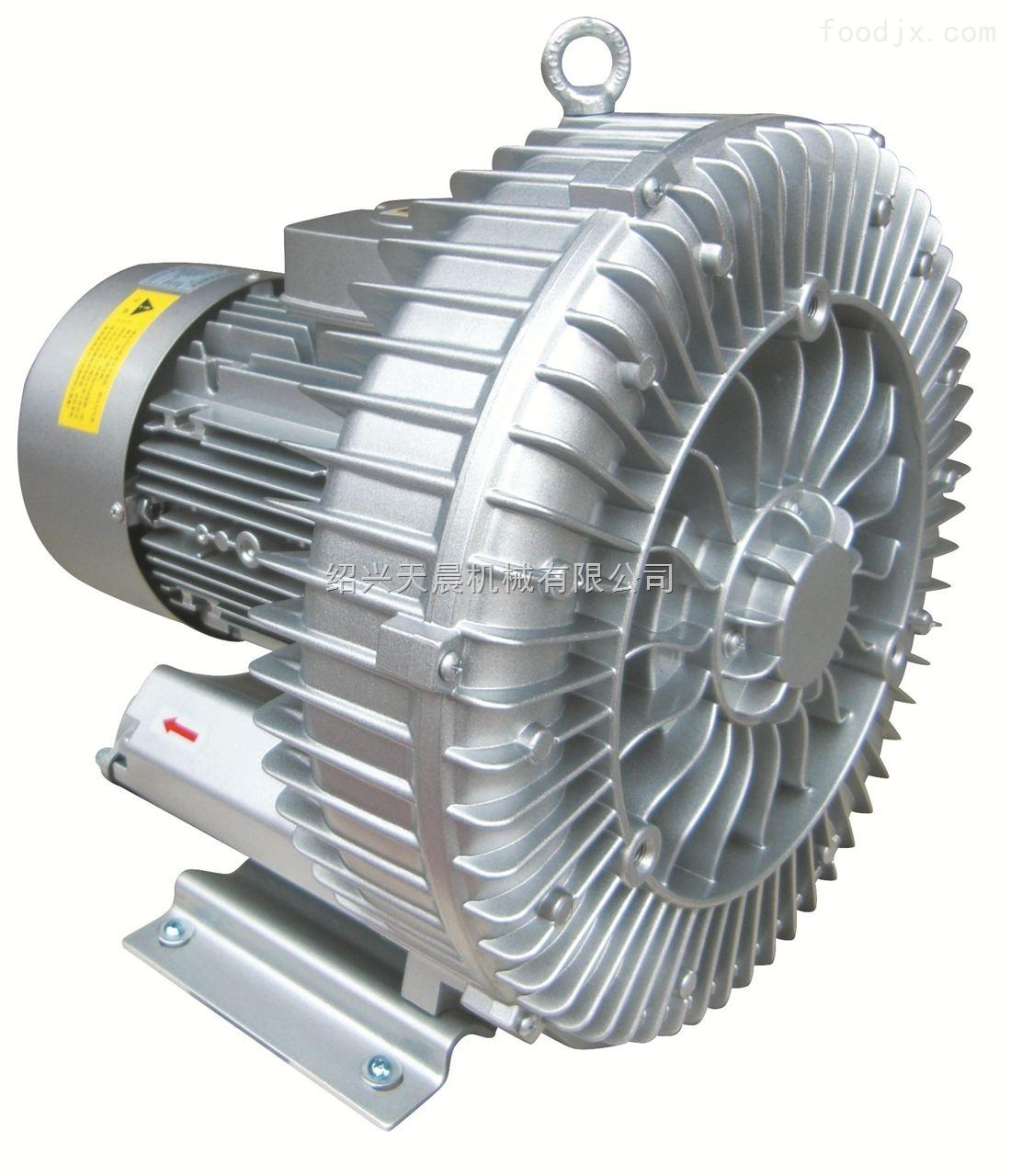 优质旋涡气泵