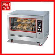 富祺EB-266單層電旋轉烤雞爐 臺式烤雞爐 烤雞箱 廠家直銷