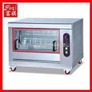 富祺GB-366單層燃氣旋轉烤雞爐 旋轉烤雞機 電烤雞爐 廠家直銷