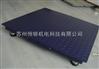 蘇州地磅,蘇州1噸-150噸大噸位電子地磅