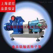TR-52-凸轮转子泵